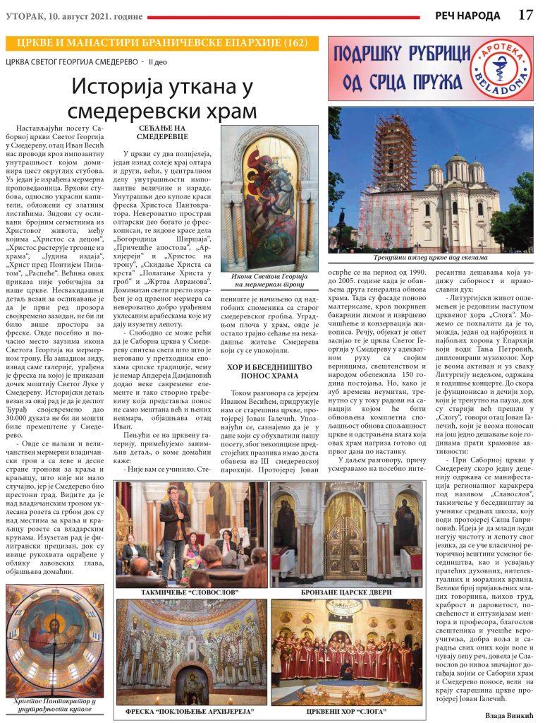 Историја уткана у смедеревски храм - новински чланак