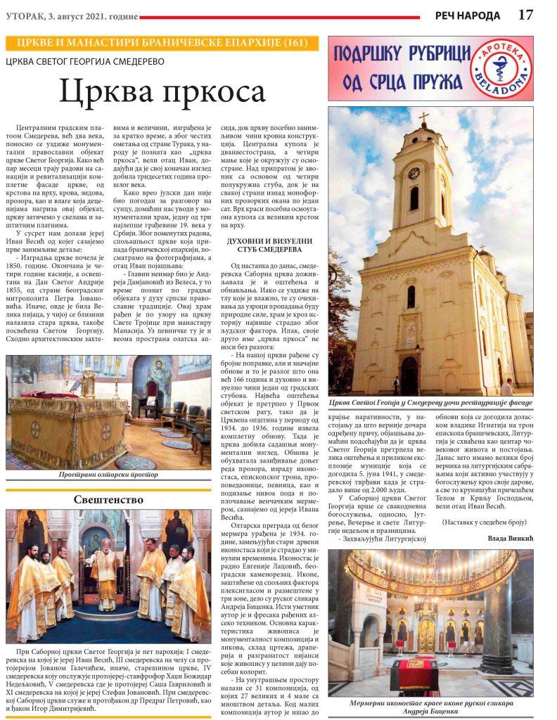 Црква пркоса - новински чланак